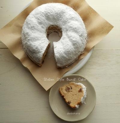 米粉で作る シュトーレンみたいなバントケーキ