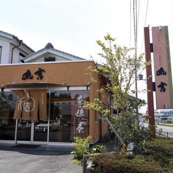 ほうじ茶専門店 in滋賀