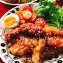 鶏もも肉の生姜焼き(動画レシピ)