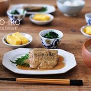サバの味噌煮定食と、今日のレシピ