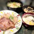 ☆塩麹と甘酒で作る☆豚肉の生姜焼き他4品