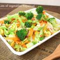 作り置きベジ♪彩り野菜のラーパーツァイ