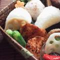 鶏胸肉のバルサミコマヨワイン漬け(ディル風味)のお弁当 by YUKImamaさん