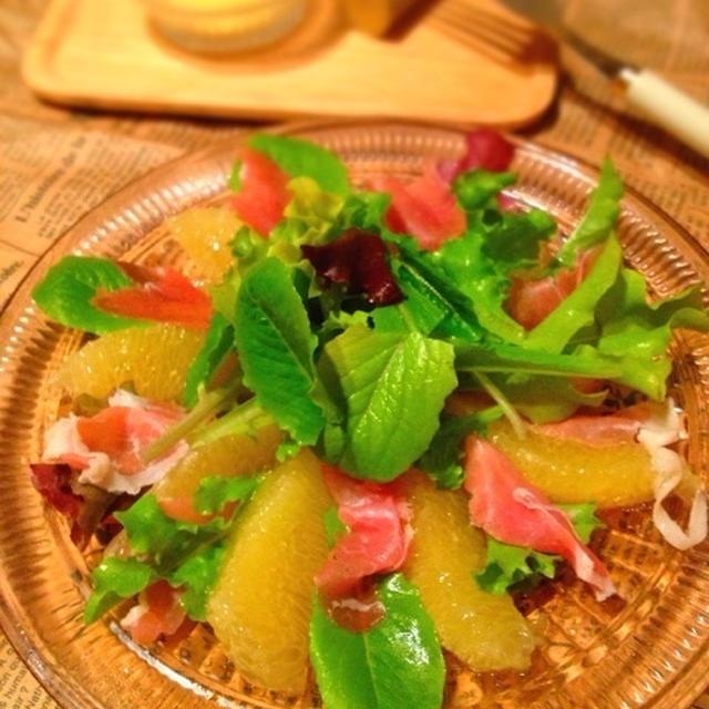 とれたてグレープフルーツと生ハムのサラダ