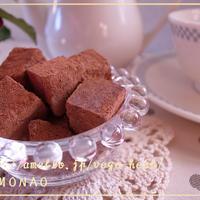 5分で(^^)マクロビ生チョコレート砂糖生クリーム不使用♪オールスパイス&コーヒー風味