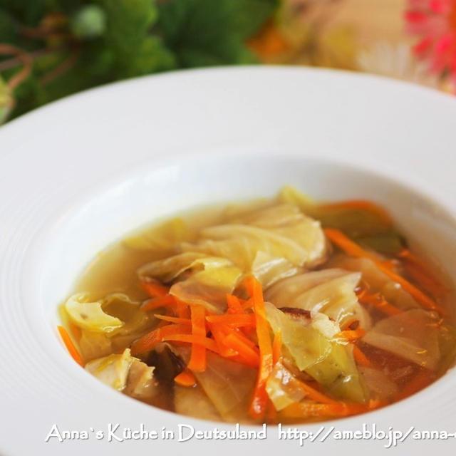 【副菜】ポトフ風♡くたくた野菜で温まる♡キャベツとにんじんと白ソーセージのコンソメスープ