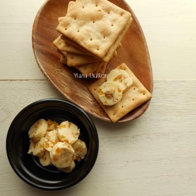 蜂蜜胡桃と柚子のバター