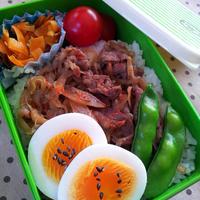 お弁当に✿玉ねぎたっぷり❤牛丼弁当