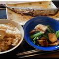 秋の朝食~秋刀魚・栗ご飯