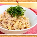梅豆腐クリームの和風マカロニサラダ