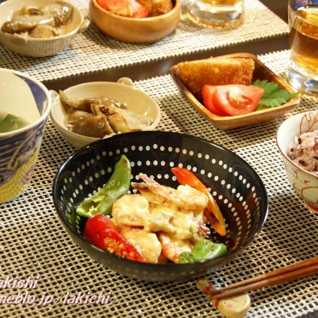 海老マヨ定食~白茄子のゴマ味噌煮・ころすけ・ニラと卵のスープ付き
