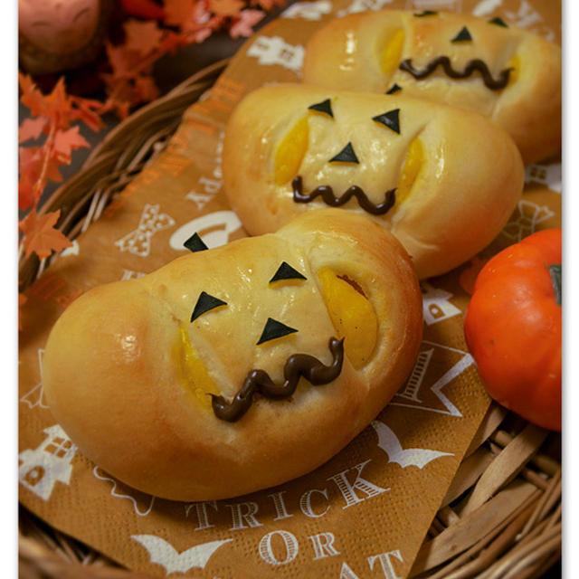 *ハロウィン*かぼちゃのクリームパン*