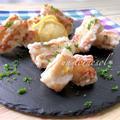 パーティーにオススメ‼︎美肌効果に♡レモンチーズのちくわフリット♡レシピ