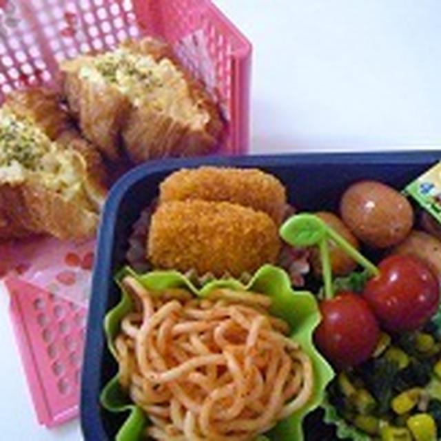 クロワッサンの卵サンド!!  飾り巻き寿司 レッスン カエル