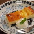 【レシピ】量りいらず!水切りヨーグルトのベイクドチーズケーキ風