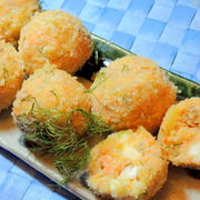 サーモンとクリームチーズの揚げないコロッケ~☆
