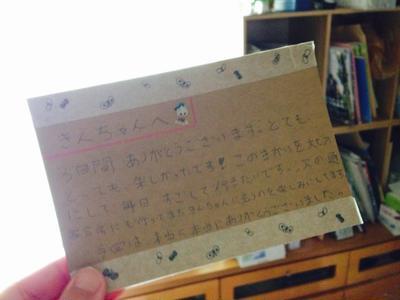 栗山一大きいピザづくり!と、通学合宿(夏)終了ー!