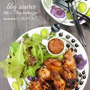 《レシピ》鶏手羽元のオーブン焼き・BBQソース。
