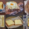 【トーストレシピ6選】初夏におすすめ!朝からやみつきトースト by KOICHIさん