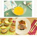 【掲載】夏野菜たっぷり!脂肪燃焼レシピ