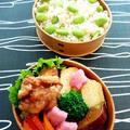 枝豆ご飯と鶏から パプリカきんぴら弁当