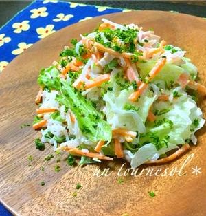 置きかえ食材で⁈炭水化物オフなサラダ♡レシピ