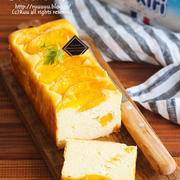 おやつにいかが?「桃チーズケーキ」レシピ5選