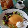 ふわっ!しっとりパンケーキのフルーツプレート【フーディストアワード2019】