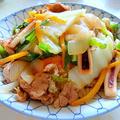 """野菜や海鮮具沢山の """" 中華丼 """" by アレックスさん"""