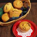 チョコレートたっぷり♪まるっとチョコレートマフィン☆バレンタインに簡単3STEPのお菓子(ワンボウル)
