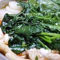 鶏の手羽元とほうれん草の野菜たっぷりキムチ鍋♪
