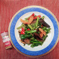 つるむらさきと茄子のガラムマサラ炒め