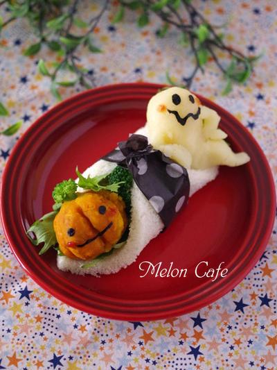 【レシピ】ジャック・オ・ランタンとゴーストの簡単サラダで、仲良しサンドシナイッチ(ハロウィン)☆サンドしないサンドイッチ