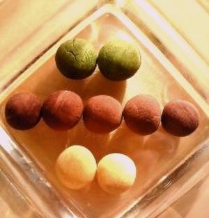 3色の米粉ボーロ(小麦粉・乳・卵・大豆・ナッツ不使用)
