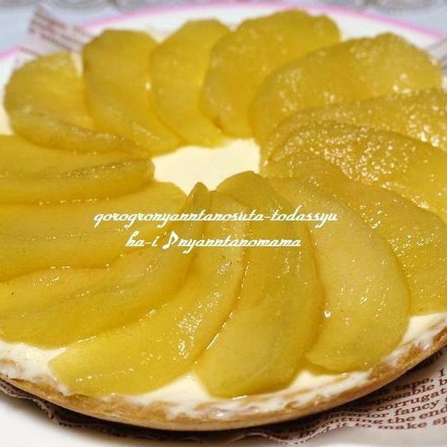 <バニラ香る♪シナモン・アップル・レアチーズケーキ>