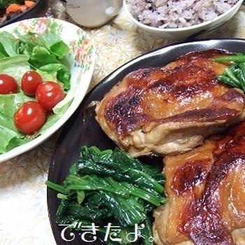 鶏もも肉のにんにく醤油焼き