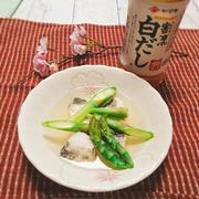 真鱈とアスパラのさっと煮【ワンパン料理・簡単・節約】