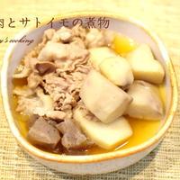 レシピブログ「ミツカン追いがつおつゆ」で豚肉と里芋の煮物つくりました~