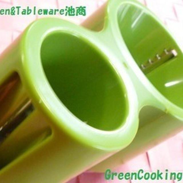 大根ヌードルのおろしサラダ  湘南茅ヶ崎家庭料理教室~GreenCooking-ABE