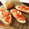 クリームチーズとトマトのブルスケッタ