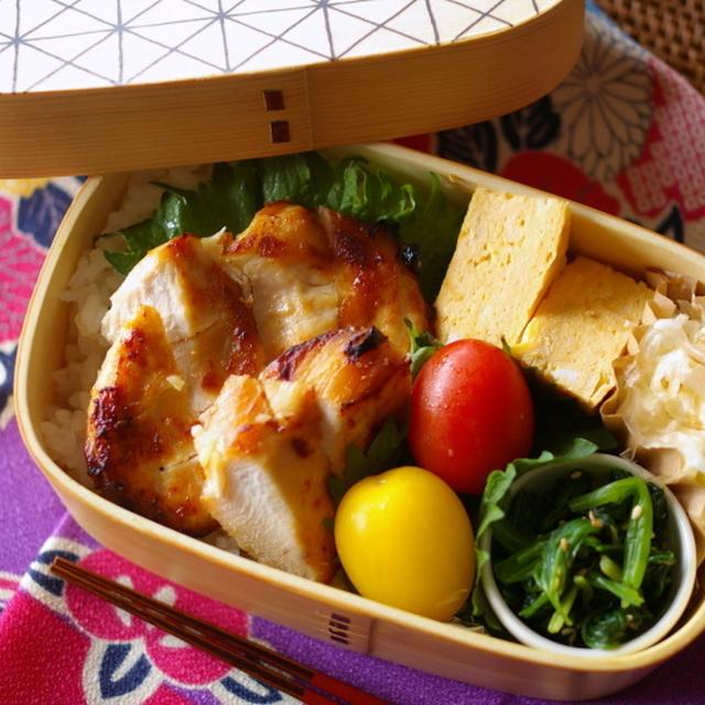鶏むね肉の西京焼