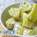 料理日記 62 / 水切りヨーグルトとディルのポテトサラダ