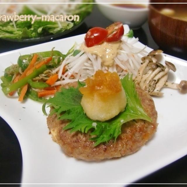 おろシソ♪納豆・豆腐ハンバーグ