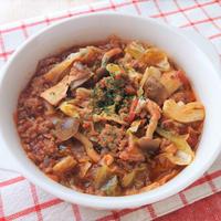 【レシピ】電子レンジで簡単!ひき肉とキャベツときのこのトマト煮