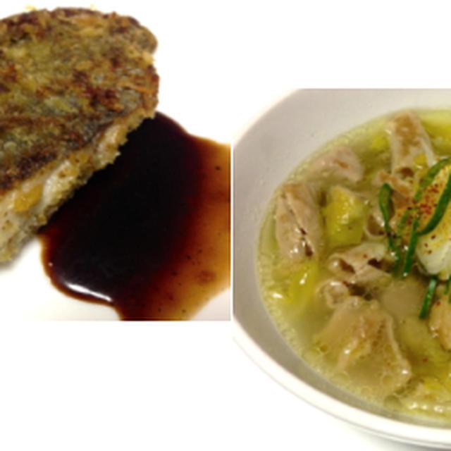 イベリコ豚の塩モツ煮、サワラのバジルソテー、ツナカレーサラダ 他