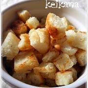 食パン消費!サラダやスープに☆クルトン♡ by keikanaさん