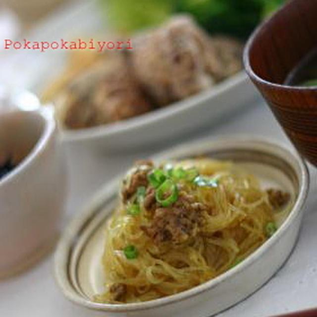 シンガポールビーフン風な 麻婆春雨カレー味