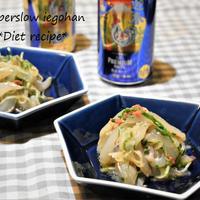 サヨリと千切り大根の梅じそ和え。さっぱり上品な小料理レシピ。