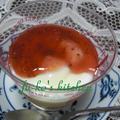 コーンスターチでブラマンジェ(白い食べ物)