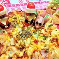 【レシピ】クリスマス★イベント★おもてなし★アレンジ2【じゃが芋とコーンのピザ風パイ】 by ☆s4☆さん